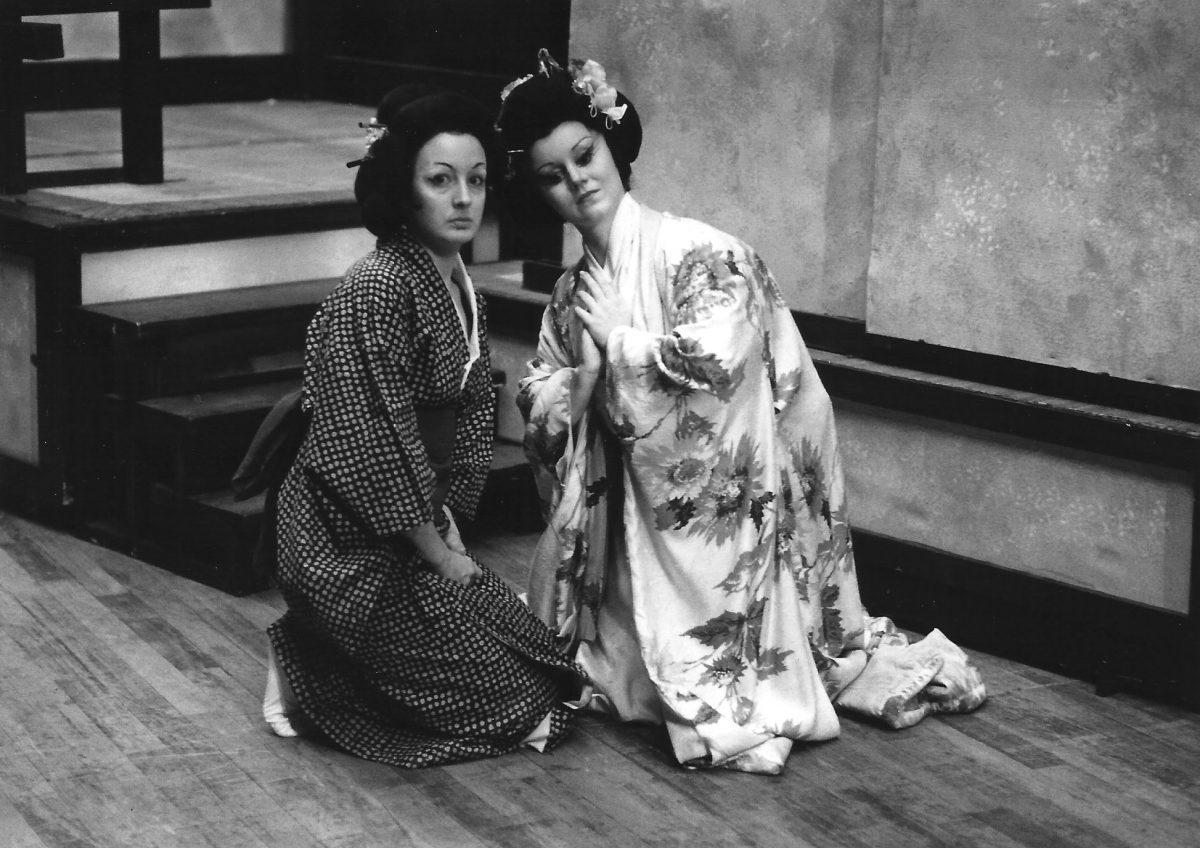 Kentucky Opera, Madama Butterfly, 1977 – Janice as Suzuki, Sherry Zannoth as Butterfly